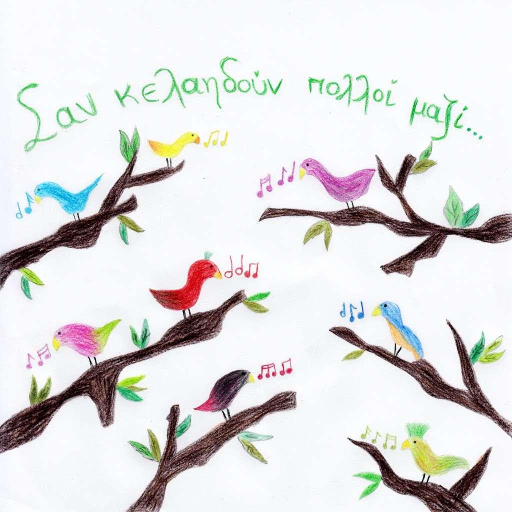 san-kelaidoun-polloi-mazi